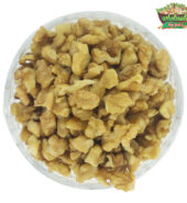 WALNUT KANNI BAKERS SMALL PIECES