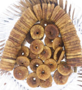 ANJEER DAILY DRIED FIGS