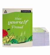 classmate notebook 120 pg. (24 x 18 cm)
